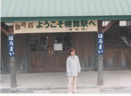 2000北海道幾寅 001