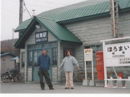 2000北海道幾寅 003