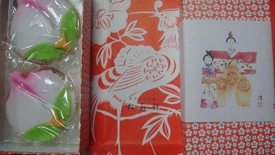 松翁軒の桃カステラ