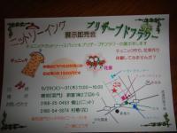 DSC00256_convert_20120523231531.jpg