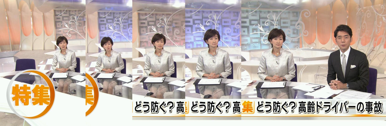 2012 11 13 火 ★ 高井 美紀 2