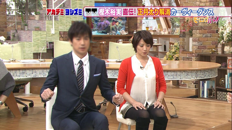 2012/12/31/月】 ★ 赤江 珠緒-4