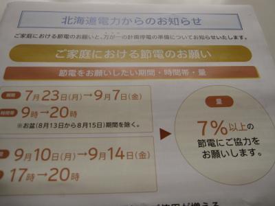 053_convert_20120701170407.jpg