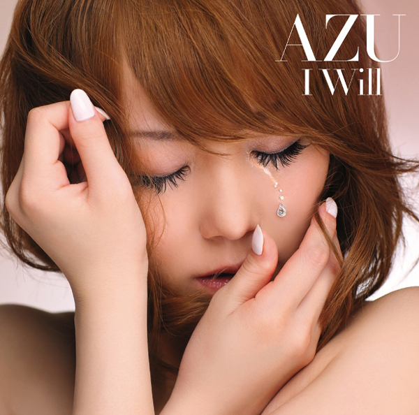 AZU『あなたに愛たくて feat.Spo...