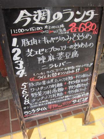 日昇酒家l51