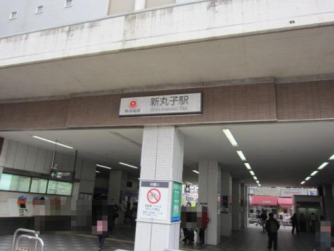 lw20新丸子駅