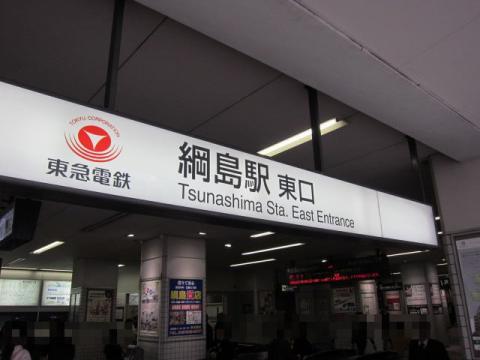 lw24綱島