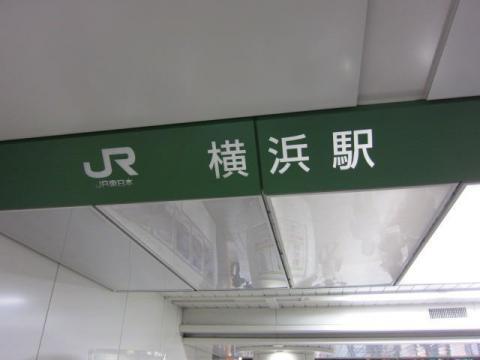 lw31横浜駅1