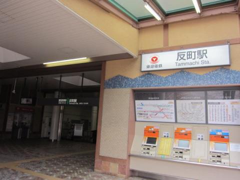 lw30反町駅