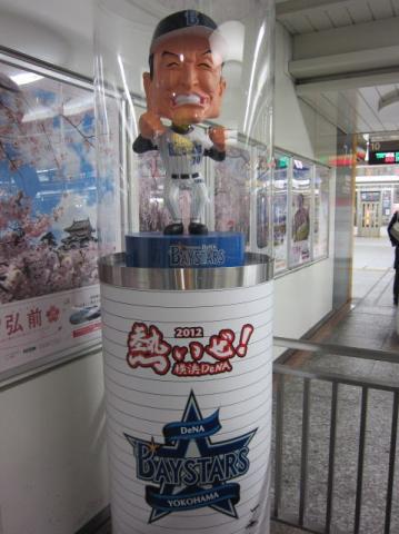 lw31横浜駅3