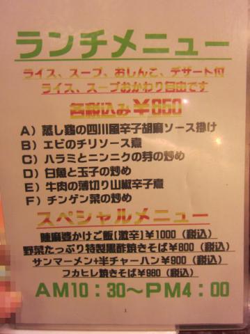 福満園別館la31