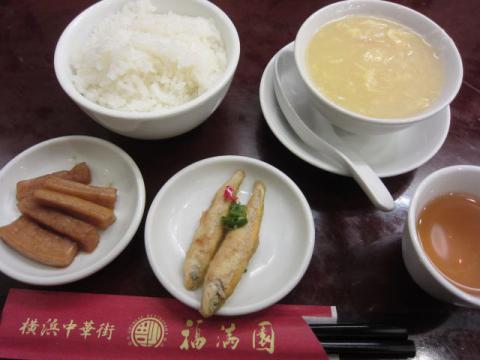 福満園別館la32