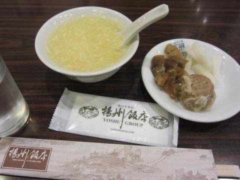 揚州茶楼l23