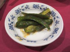 重慶飯店別館l24