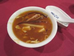 重慶飯店別館l23