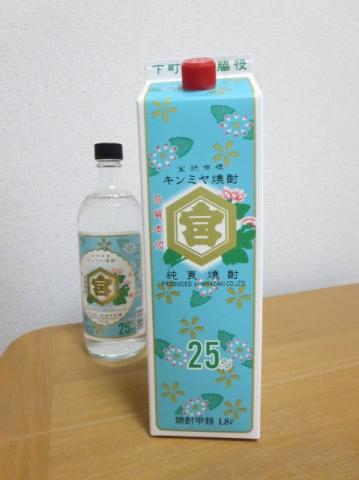 キンミヤ焼酎n11