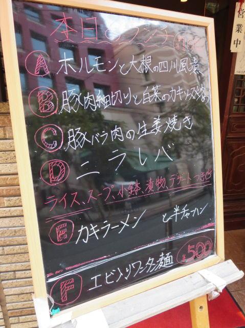 福龍酒家n21
