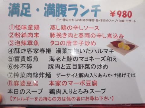 重慶飯店別館n81
