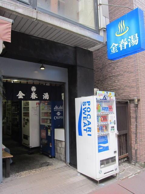 TOKYOwalk2012_370.jpg