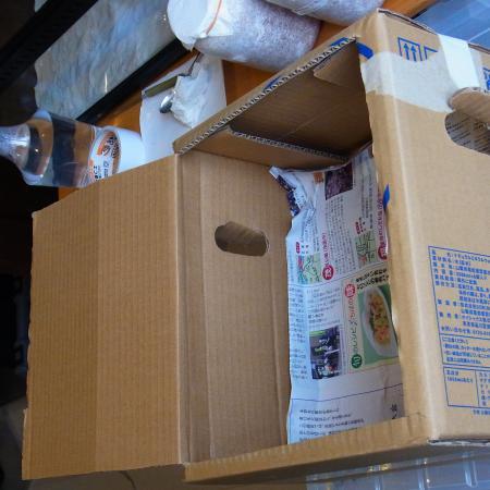 box_20120715_1