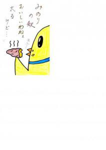 img031_convert_20121005235142.jpg