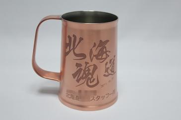 銅製マグカップにも彫刻可能