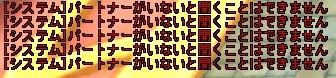 elf_20130211_000157.jpg