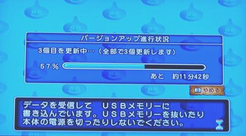 DSC02836_20140209153303d98.jpg