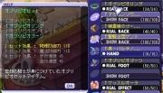 TWCI_2014_11_4_19_11_8紫珠紅オブリビオ