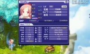 TWCI_2014_11_23_14_57_22姫守護へ
