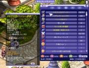 TWCI_2014_12_2_20_52_5紫維華鎧