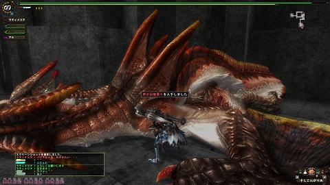 天廊呑竜2