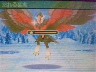 世界樹の迷宮4 F.O.E希少固体 怒れる猛禽