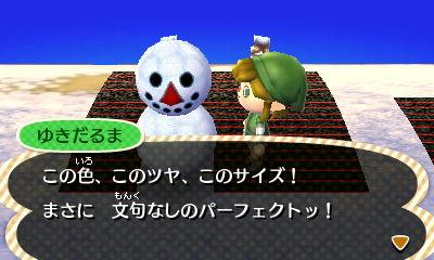 とびだせどうぶつの森 雪だるま
