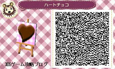 chocolate01.jpg