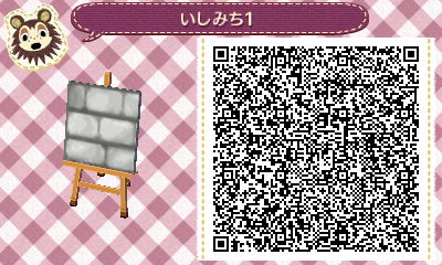 ishimichi1_20121228203928.jpg