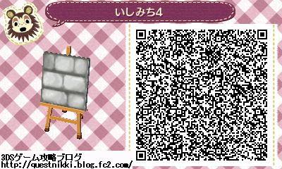 ishimichi4.jpg
