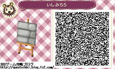ishimichi5.jpg