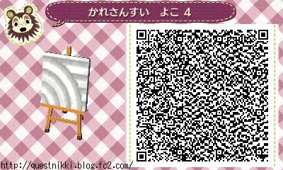karesansuiyoko04.jpg