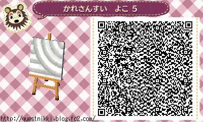 karesansuiyoko05.jpg