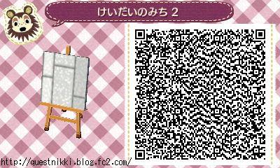 keidai002.jpg