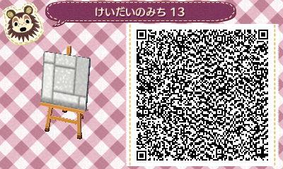 keidai013.jpg