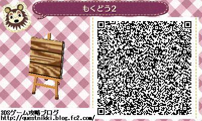 mokudo2.jpg