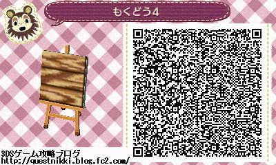 mokudo4.jpg