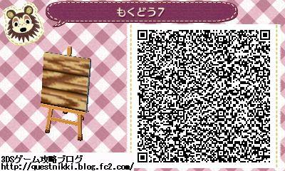 mokudo77.jpg
