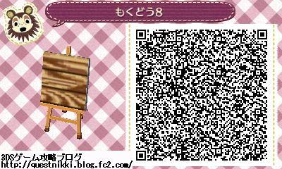 mokudo8.jpg