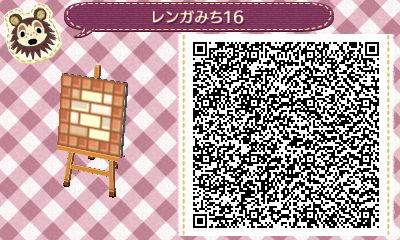 rengamichi00016.jpg
