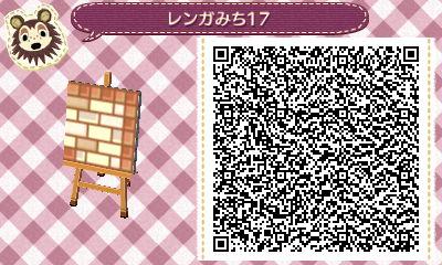 rengamichi00017.jpg