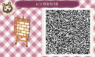 rengamichi00018.jpg