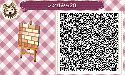 rengamichi00020.jpg